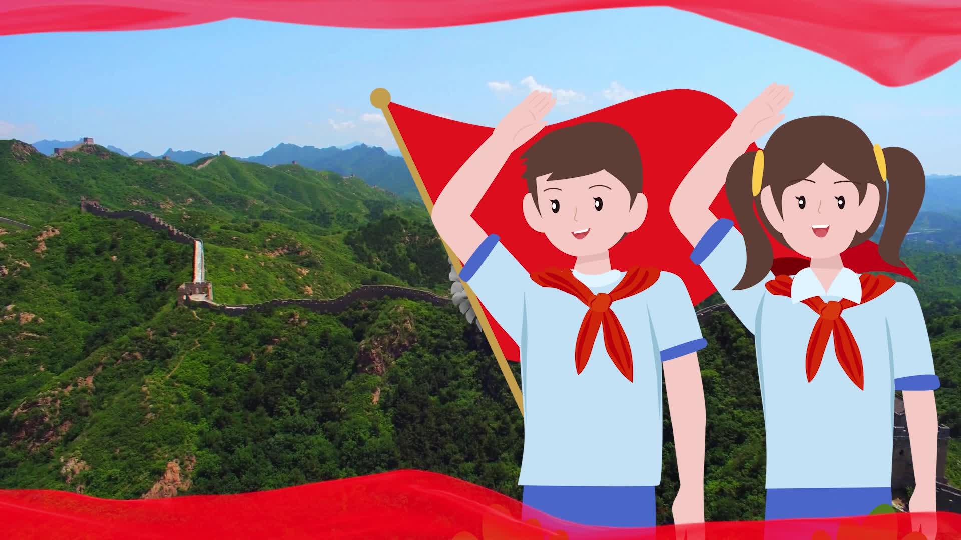 共产儿童团歌歌曲视频背景