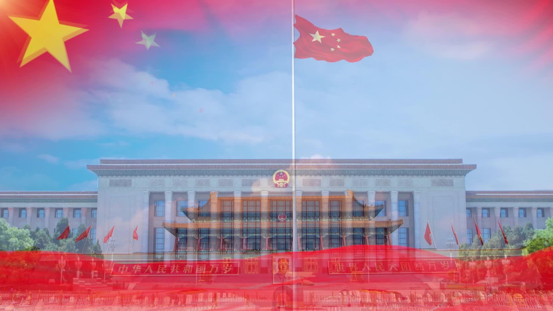歌唱祖国歌颂祖国 祖国强大 爱国歌曲 红歌  led大屏视频背景