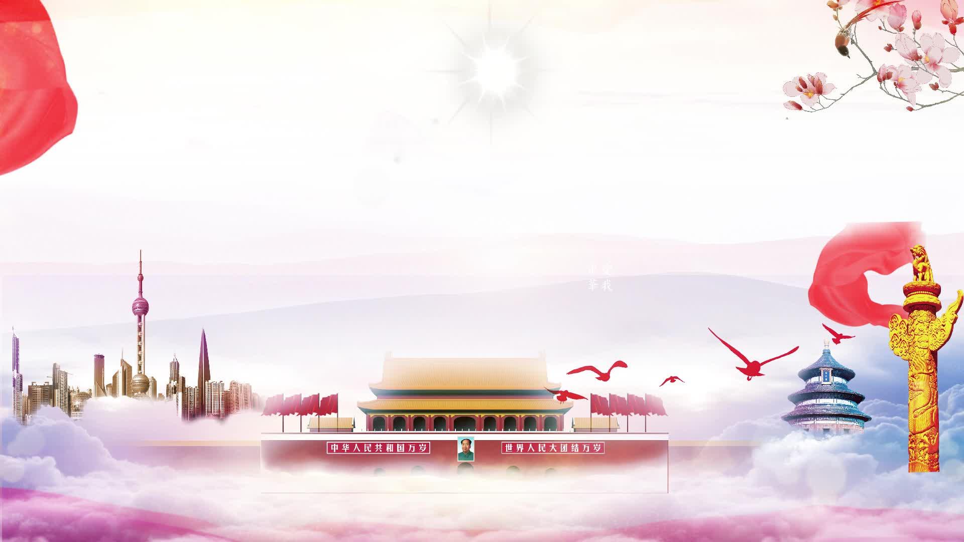 建党100周年歌曲我们的中国梦视频背景