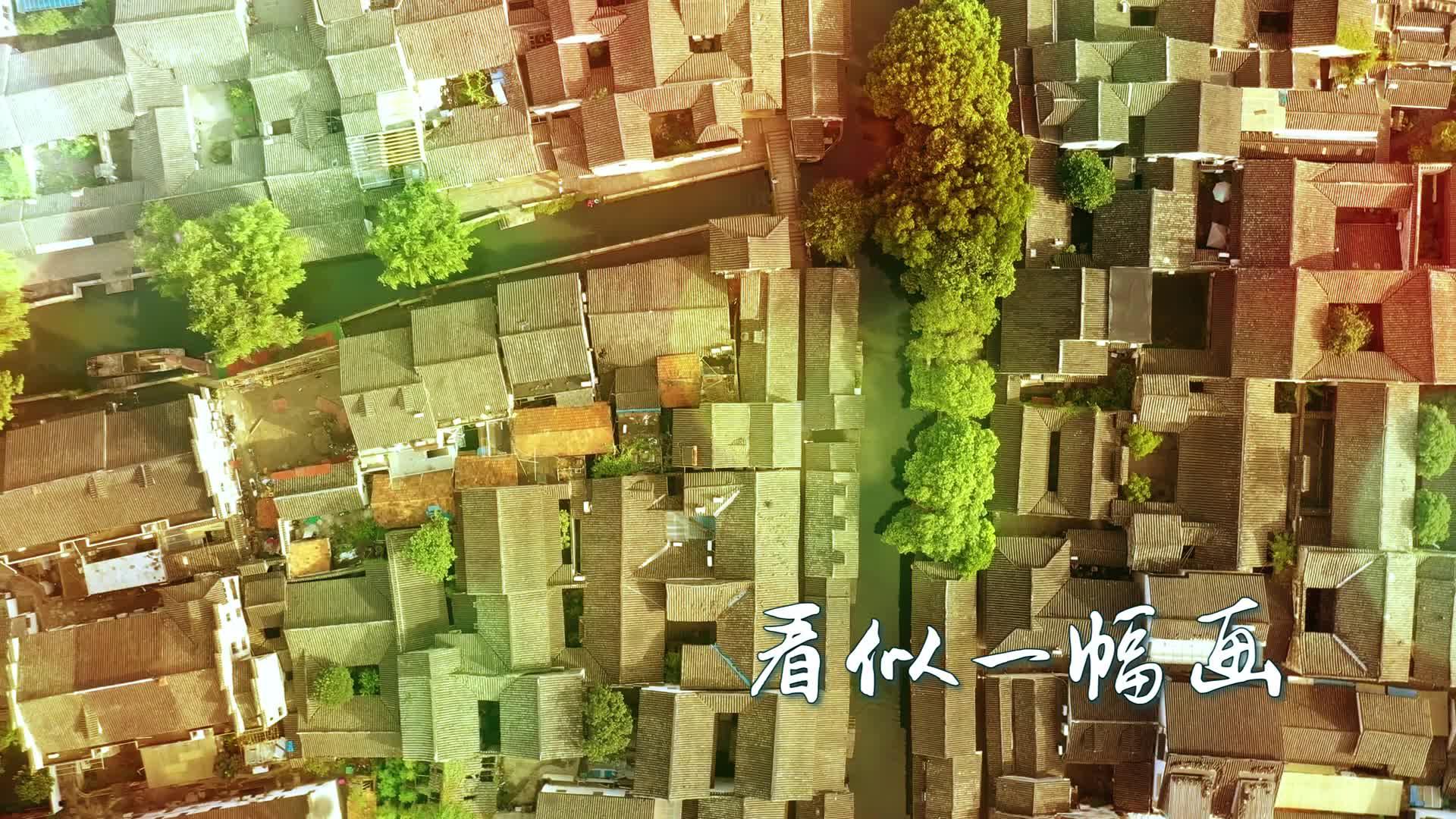 小城故事led配乐成品视频唯美浪漫江南视频素材小城故事大屏背景